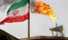 كهرباء العراق: نسبة الغاز التي تصلنا من إيران انحسرت لـ8 ملايين متر مكعب ونجري اتصالات لمعرفة السبب