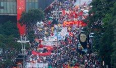 المئات تظاهروا ضد الرئيس جاير بولسونارو في البرازيل