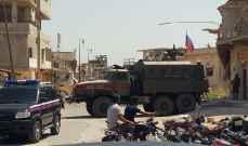النشرة: بدء تنفيذ الهدنة بمحافظة درعا حيث بدأت القوى الأمنية بالدخول لأحياء درعا البلد