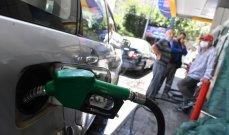 الدولية للمعلومات: اعتماد سعر 15 ألف ليرة لصرف الدولار يرفع صفيحة البنزين إلى 214,200 ليرة