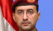 سريع: القوات اليمنية أسقطت طائرة تجسسية تابعة لسلاح الجو السعودي في كتاف بمحافظة صعدة