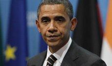 أوباما: أميركا والعالم يمران بنقطة تحول