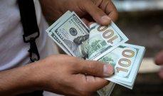 مصادر الشرق الاوسط: لا يمكن الحديث عن مهل زمنية محددة لتوزيع البطاقات التمويلية