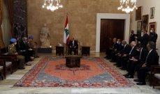 الرئيس عون بحث مع قائد القوات الدولية في الجنوب تمديد مهام