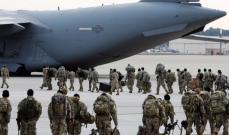 رئيس جهاز الموساد السابق: أميركا لن يكون بمقدورها الانسحاب من الشرق الأوسط