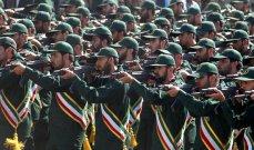 الحرس الثوري: استغلال جماعات إرهابية لشمال العراق ضد إيران أمر غير مقبول وسنرد بالشكل المناسب