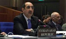 صباغ: أميركا تواصل نهجها العدواني عبر عملائها لشن حرب ضد شعب سوريا