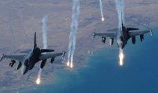 الدفاعات السعودية تدمر طائرة مسيّرة مفخخة خامسة أطلقها الحوثيون تجاه خميس مشيط