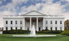 البيت الأبيض: مستعدون للعودة إلى فيينا لإجراء حوار مبني على الامتثال المتبادل بشأن الاتفاق النووي الإيراني