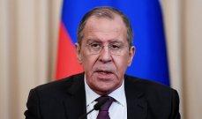 لافروف: مواقف أميركا وروسيا بشأن الحد من التسلح ما زالت بعيدة لكن الحوار سيستمر
