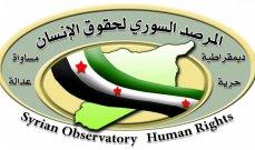 المرصد السوري: انفجارات تدوي في قاعدة التنف قرب مثلث الحدود السورية العراقية الأردنية