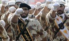 الحرس الثوري الإيراني يُحذّر من تحركات المجموعات الإرهابية في شمال العراق