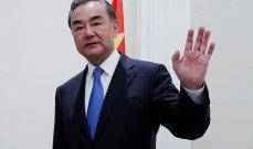 خارجية الصين طالبت بإنهاء العقوبات الاقتصادية على أفغانستان