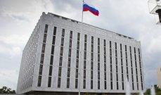 سفارة روسيا بواشنطن: تعرضنا لعدد غير مسبوق من الهجمات الإلكترونية خلال الانتخابات ونصفها من أميركا