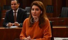 يعقوبيان: الحريري انتهى سياسيا ولدي شكوك حول نية الطبقة السياسية إجراء الإنتخابات بموعدها