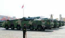 رئيس الأركان الأميركي: اختبار الصين أسلحة أسرع من الصوت يشكل تطوراً مُقلقاً جداً