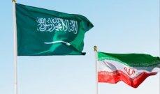 سفير إيران بالعراق: الجولة الرابعة من المباحثات مع السعودية ستعقد في بغداد