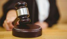 الحكم على متهم بسرق ريغار في أرض جلول بالأشغال الشاقة لمدة ثلاث سنوات
