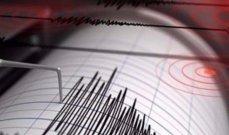 زلزال بقوة 5.1 درجة في داغستان الروسية