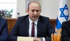 بينيت: حماس تطالبنا بالإفراج عن مئات الأسرى مقابل أسرانا وأنا أعارض