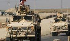 عملية عسكرية بمشاركة التحالف الدولي لملاحقة عناصر