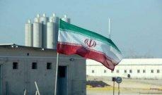 اجتماع أميركي - أوروبي في باريس الجمعة لبحث الاتفاق النووي الإيراني