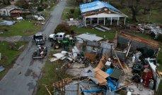 ارتفاع حصيلة الضحايا جراء العاصفة التي ضربت نيويورك إلى 17 شخصا