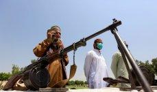 طالبان: سيطرنا على 20 بالمئة من أراضي بنجشير ونأمل بالاستيلاء على الولاية بالكامل قريبا