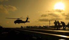 جرح شخصين جراء تحطم طائرة عسكرية في ولاية تكساس الأميركية