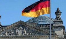 سلطات ألمانيا دعت لإنشاء صندوق بقيمة 12 مليار دولار لمواجهة الأزمات