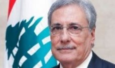 وزير العدل استوضح من القاضي البيطار ما تم تداوله عن أمنه الشخصي
