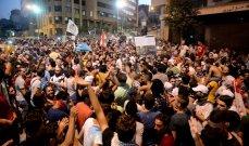 ما هي خلفيّات التظاهرات وما هي نتائجها القريبة والبعيدة؟
