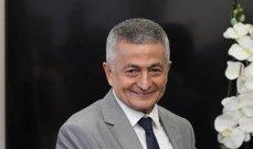وزير المالية وقّع عقد التدقيق الجنائي مع شركة