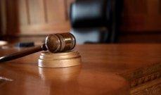 عويدات أصدر تعميماً يتعلّق بقانون تنظيم مهنة المحاماة