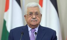 ارتفاع نسبة المطالبين باستقالة الرئيس الفلسطيني