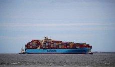 تعرض سفينة حاويات ترفع علم بنما لهجوم مسلح في خليج غينيا