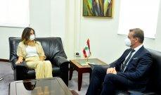 عكر بحثت مع سفراء اليمن وسلوفاكيا والدنمارك التعاون المشترك وكيفية دعم لبنان