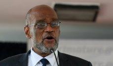 رئيس وزراء هايتي: هجرة مواطنينا ستستمر جراء حالة الهشاشة وانعدام الأمل في حياة أفضل