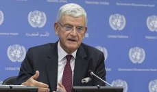 بوزكير: لتعزيز دور الجمعية العامة كي يكون للأمم المتحدة هيكل قوي يمكّنه من تلبية التطلعات