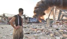 بوتين اوجد المخرج المناسب لمسألة انفجار مرفأ بيروت