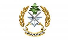 الجيش: المخابرات أنهت تحقيقاتها بأحداث الطيونة وأحالت الملف مع الموقوفين إلى النيابة العامة العسكرية