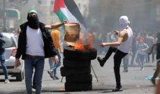 الهلال الأحمر الفلسطيني: أكثر من 40 جريحاً في مواجهات مع القوات الإسرائيلية بالضفة الغربية