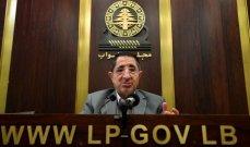 الحاج حسن: أي هبة تأتي للبنان من صديق أو دولة تريد ان تسانده يجب أن تكون مقبولة