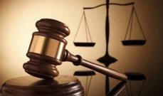 إجتماع للقضاة في عدلية بيروت: محاولات إيصال الرسائل السياسية وغير السياسية لأي قاض أمر مستنكر