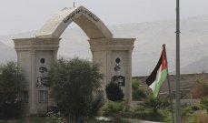 سلطات الأردن ألغت الترانزيت عبر جسر الملك حسين