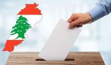 مقاربة جديدة للانتخابات... وورشة تنظيمية لتفعيل لـ