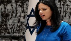 وزيرة الداخلية الإسرائيلية: محمود عباس ليس شريكا وبينيت لا ينوي الاجتماع معه