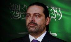 الاخبار: ولي عهد الامارات وافق على منح الحريري فرصة استثمار لتسديد ديون السعودية