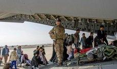 سلطات اليابان أنهت عملية الإجلاء من أفغانستان