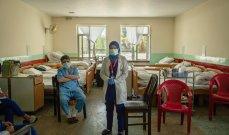 الصحة العالمية: نظام الرعاية الصحية في أفغانستان بات على وشك الإنهيار